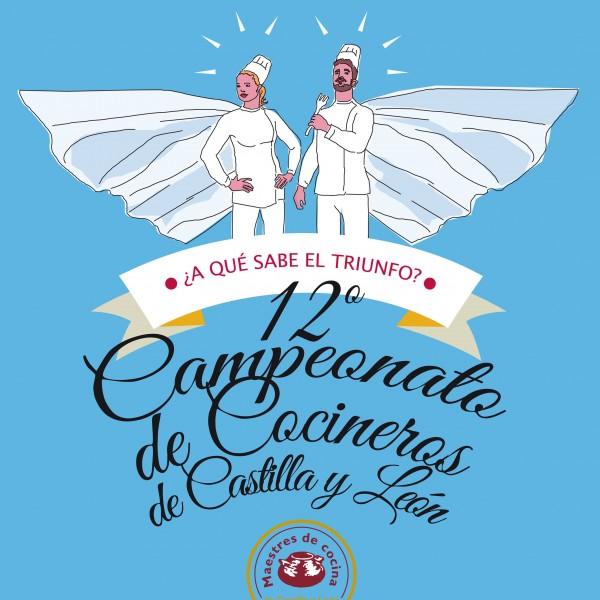 Campeonato de Cocineros de Castilla y León 2016